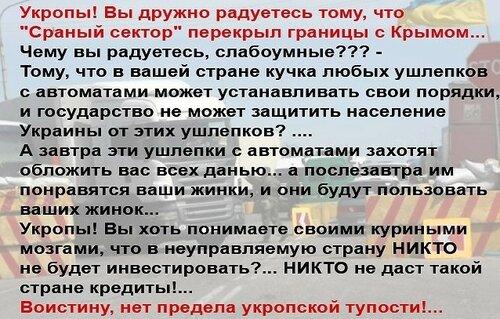 """Хроники триффидов: Брехливые и ссыкливые """"херои"""" АТО. ОНО """"угнало сепарский танк"""""""