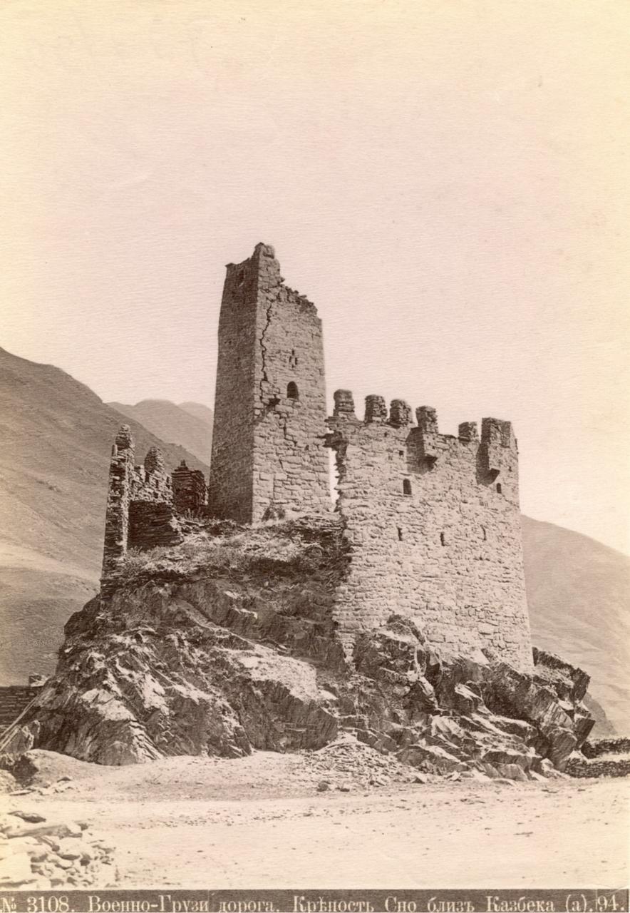 Крепость Сно близ Казбека