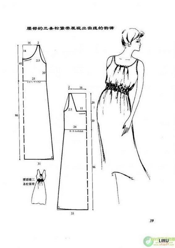 платье со шлейфом как сшить