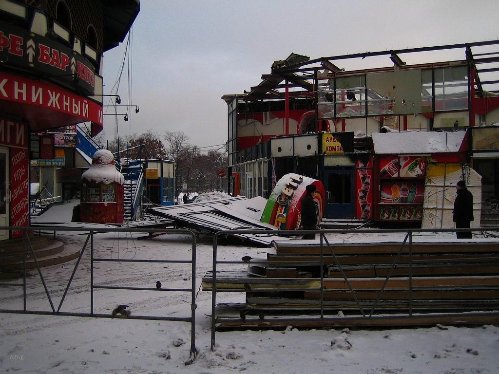 звездные ряды, ноябрь 2006