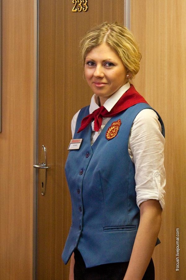 Администратор Татьяна