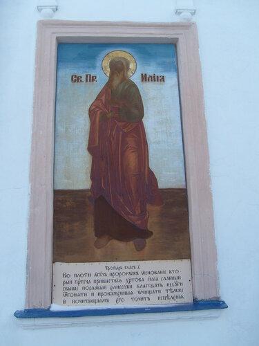 Ильинская церковь мамонтово