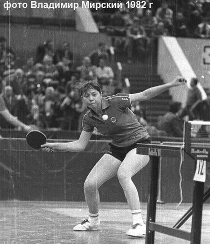 32-й личный чемпионат СССР, 1982 г., г. Ленинград