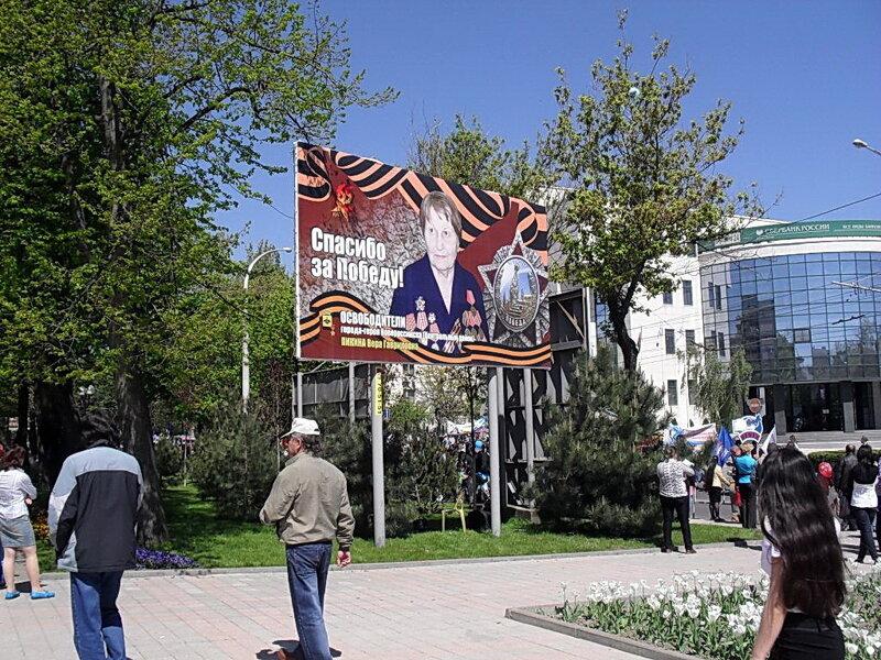 Первое мая. В Новороссийске. ... SDC16506.jpg