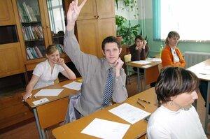 Чтение по Брайлю осваивают ученики 5 - 7 классов Владивостока