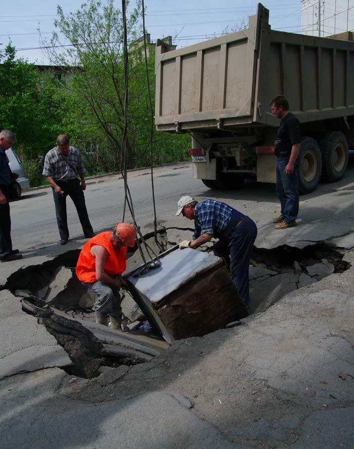Владивосток местами уходит под землю (ФОТО)