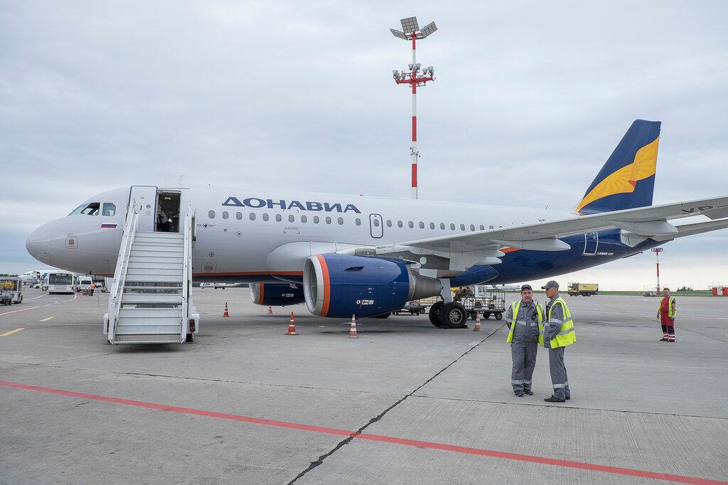 Дешевые авиабилеты онлайн Купить авиа билеты на самолет