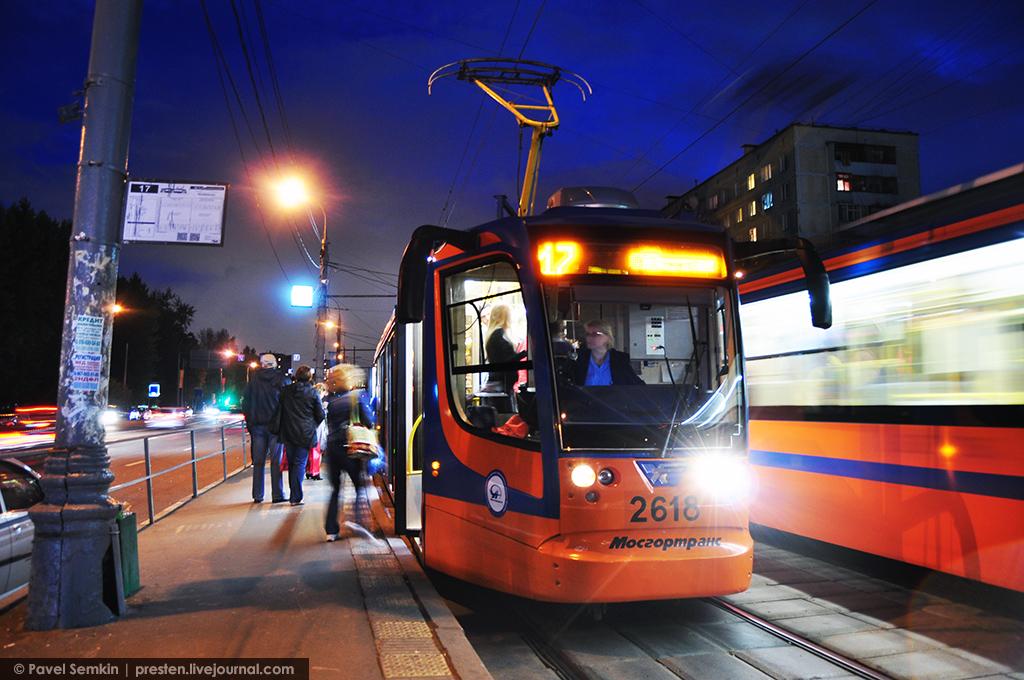Это трамвай с переменным