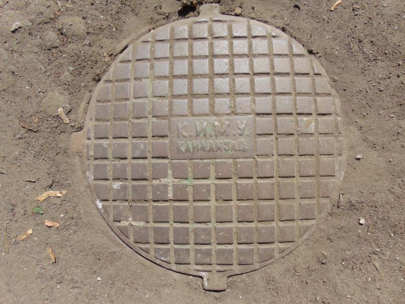 Канализационный люк «К.И.М.У. канализация»