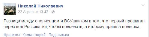https://img-fotki.yandex.ru/get/4304/94845085.112/0_122c6a_fc1766eb_orig.jpg