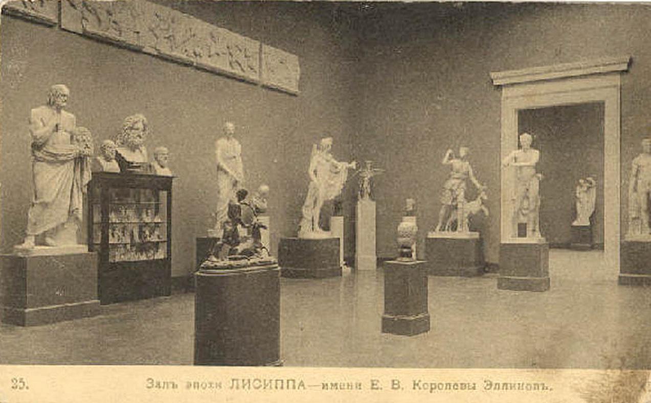 Музей изящных искусств имени императора Александра III. Зал эпохи Лисиппа