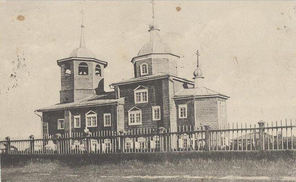 Старый собор