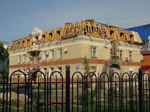 Банк Курган - без крыши