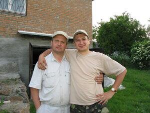 З татом