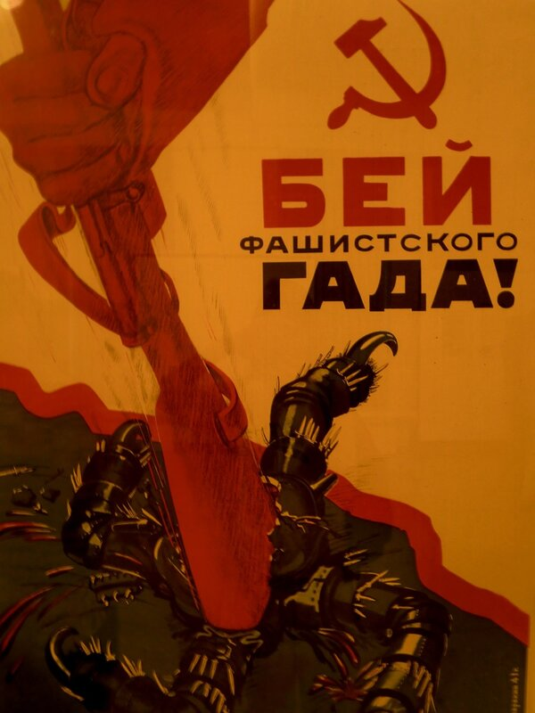 Бей фашистов картинка