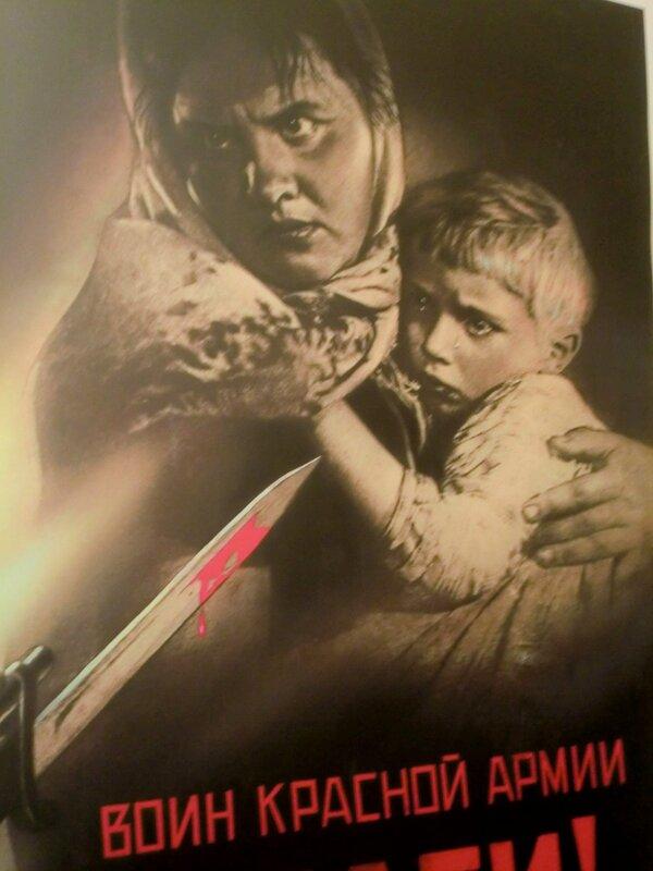 Ночь музеев 2010 - Тема войны в музее им. Радищева - Саратов