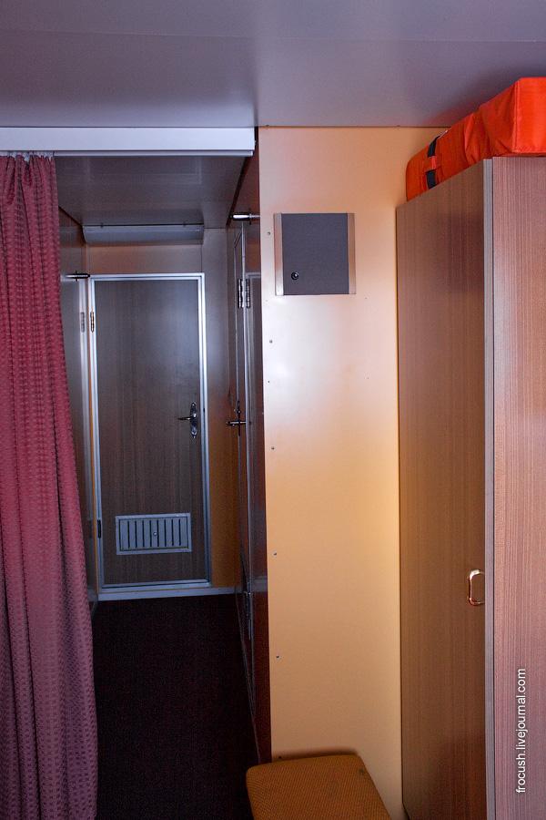 Одноместная каюта №433 на шлюпочной палубе теплохода Александр Радищев