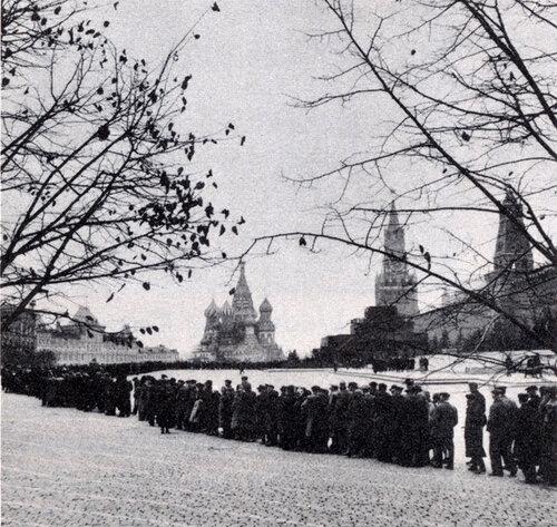 Американский путеводитель по Советскому Союзу (1957-59)
