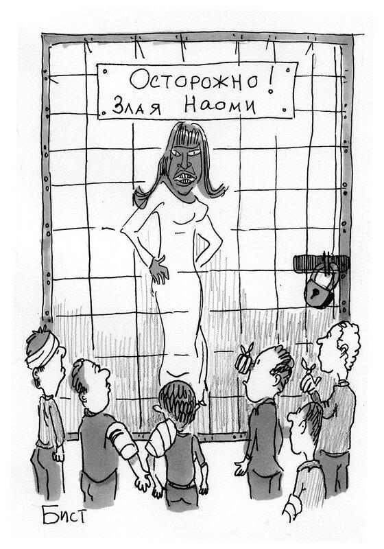 004 Naomi Campbell