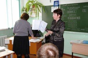 Два приморских педагога прошли во всероссийский финал конкурса «Воспитать человека»