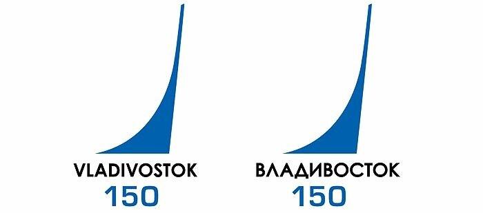 На конкурсе логотипов Владивостока победила работа Татьяны Платоновой (ФОТО)