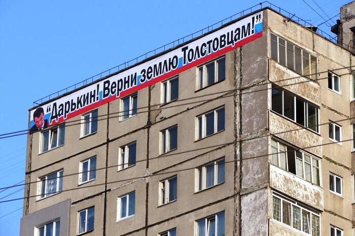 Владивосток,улица Толстого,растяжки