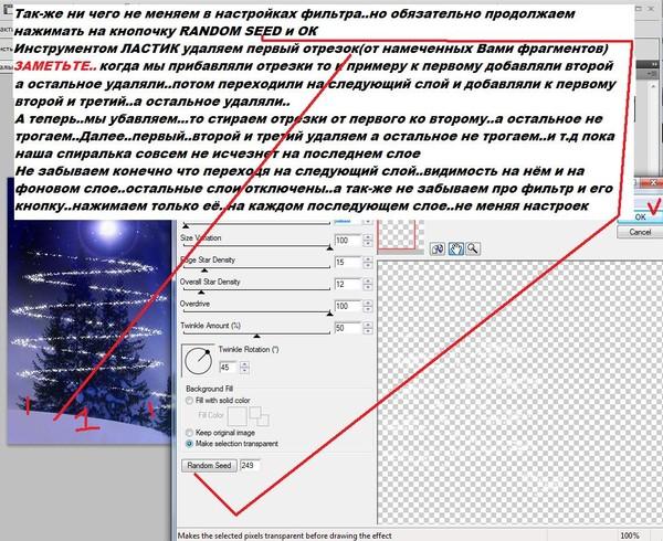 https://img-fotki.yandex.ru/get/4305/231007242.13/0_113ef7_e070fc7d_orig