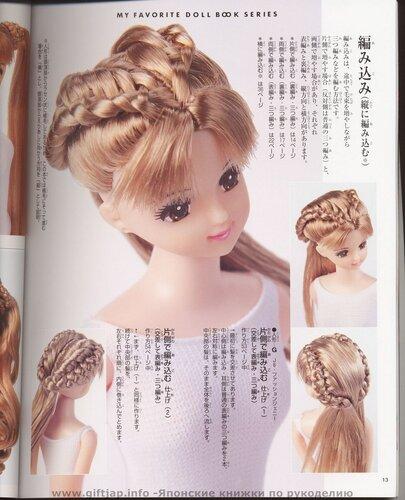 Причёски на куклу