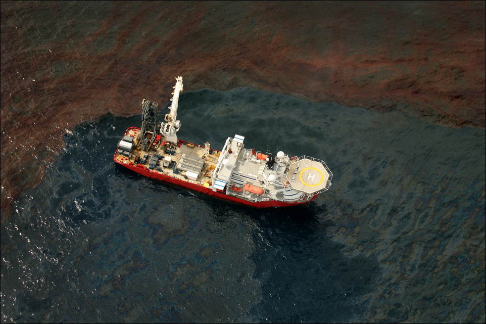 US NEWS OILSPILL 24 LA
