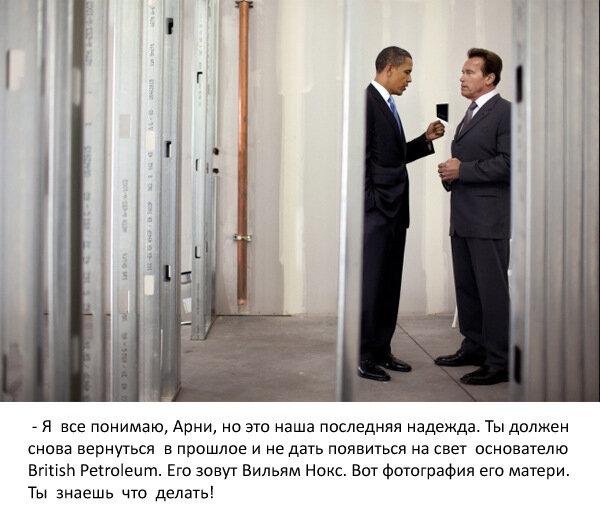 http://img-fotki.yandex.ru/get/4305/asfk.0/0_3fc30_e847318d_XL.jpg