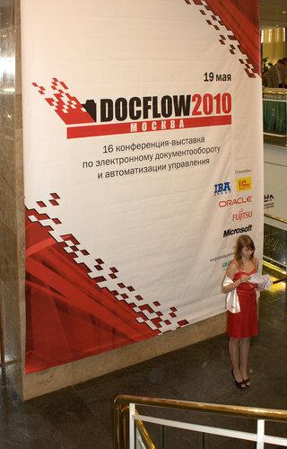 DOCFLOW 2010