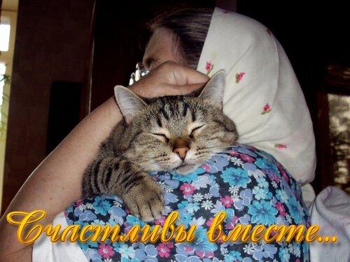 Куська
