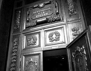 Верховный суд РФ разрешил пользователям комментировать статьи в интернет-газетах и журналах без премодерации
