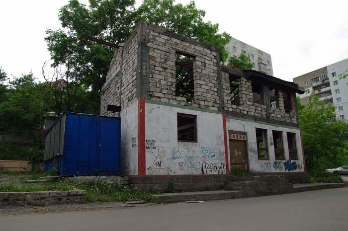 Владивосток, заброшеное строение