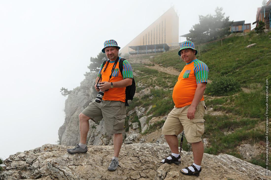 Виталий Рагулин и Дмитрий Бердасов на горе Ай-Петри в Крыму