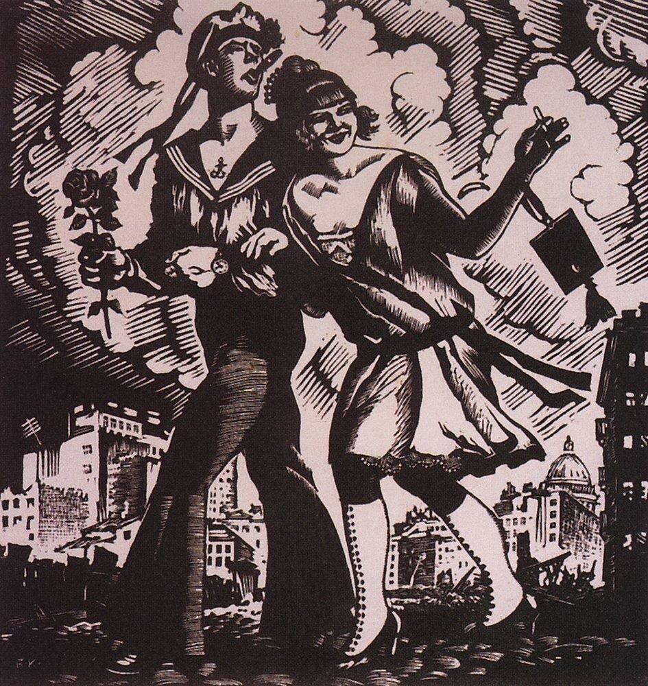 Матрос и милая. 1926.jpg