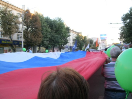 Государственный флаг России в Воронеже