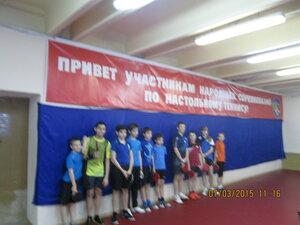 7 марта 2015 соревнования по настольному теннису среди детей