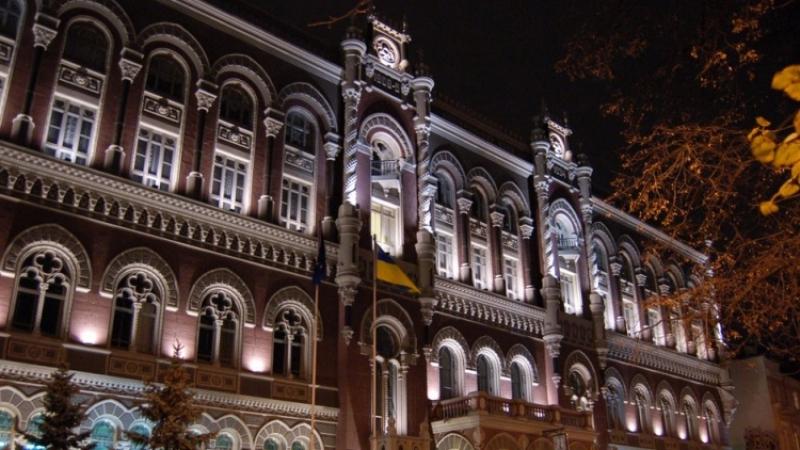 Бывший глава НБУ назвал точную сумму госдолга Украины