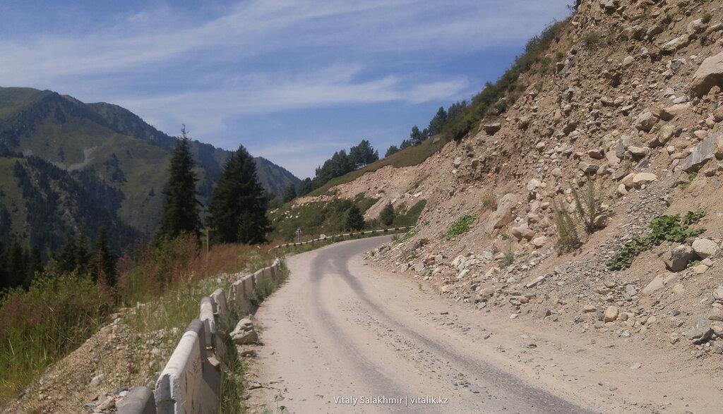 Обвал дороги на БАО.