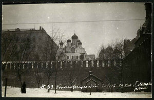 Благовещенский собор с набережной Москвы-реки