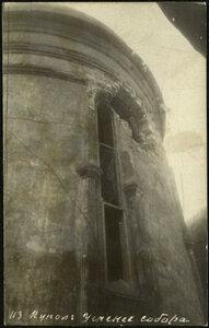 Купол Успенского собора