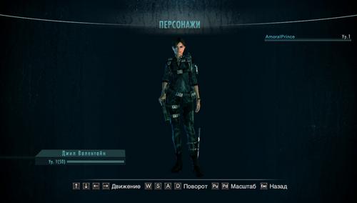 Jill Wetsuit - commando wetsuit skin 0_134aff_2e54364e_L