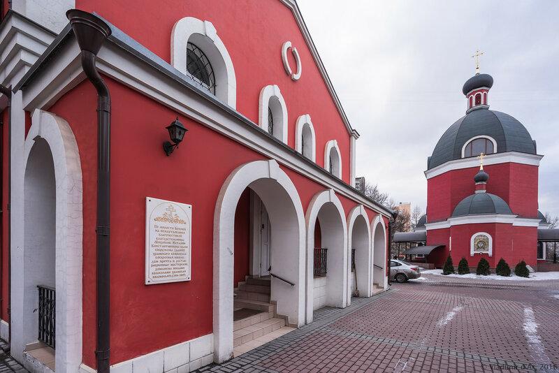 Воскресная школа при храме иконы Божьей Матери Знамение
