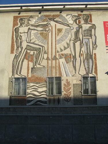 мозаика на Дворце Культуры Машиностроителей