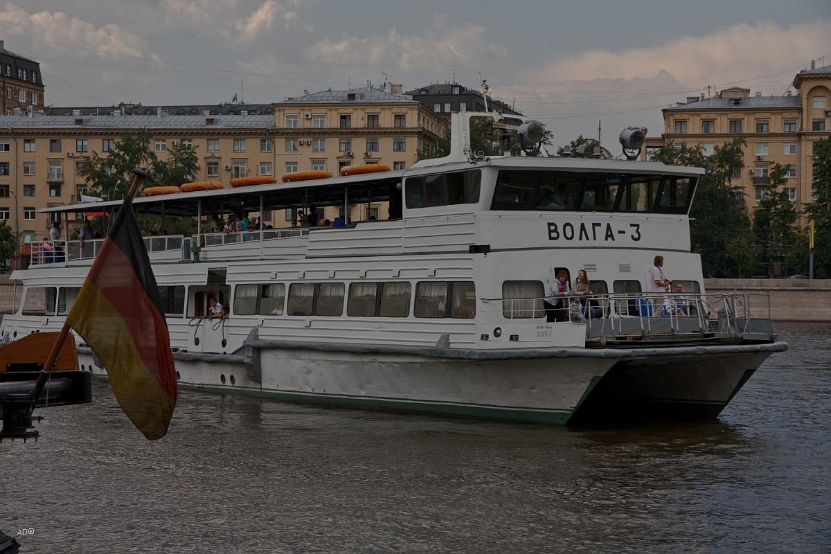 Белуга-II в Москве