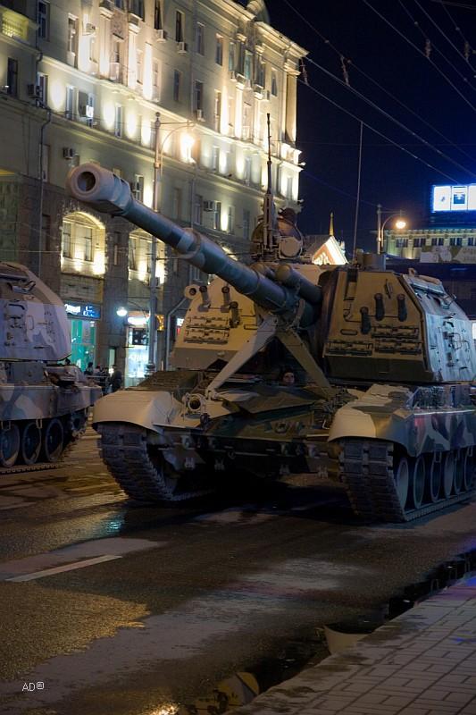 2С19 «Мста-С» — советская и российская 152-мм дивизионная самоходная гаубица