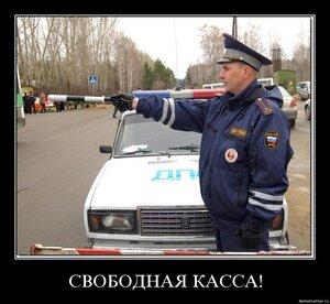 СВОБОДНАЯ КАССА! :