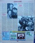 """Журнал """"7 дней"""" 1999 год"""