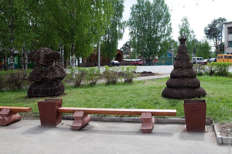 Тарногский Городок